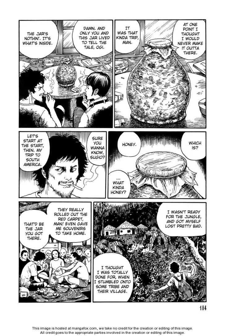 Shin Yami no Koe - Kaidan 7 Page 2
