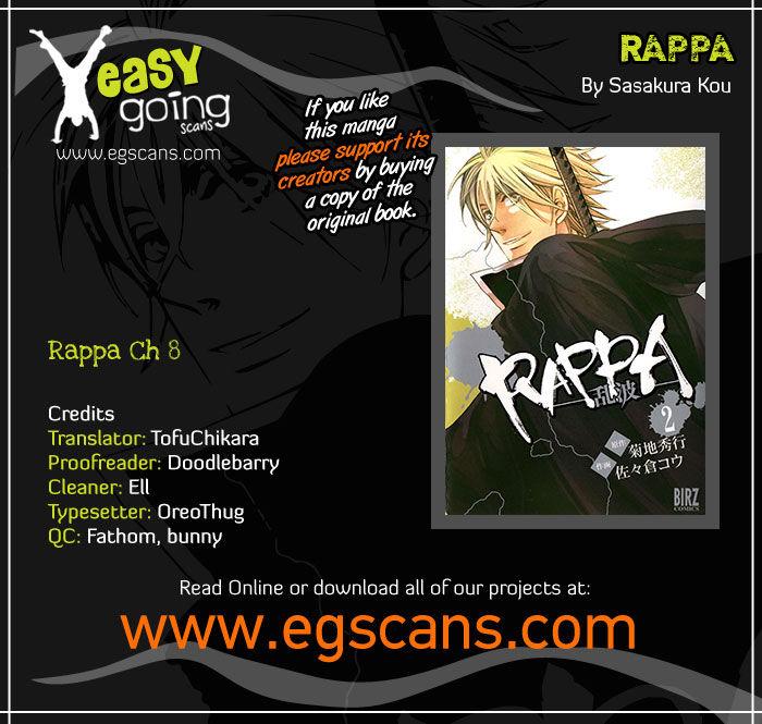 Rappa (SASAKURA Kou) 8 Page 1