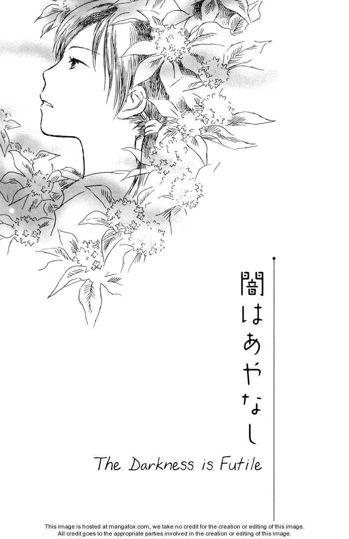 Tsuzuki wa Mata Ashita 2 Page 3