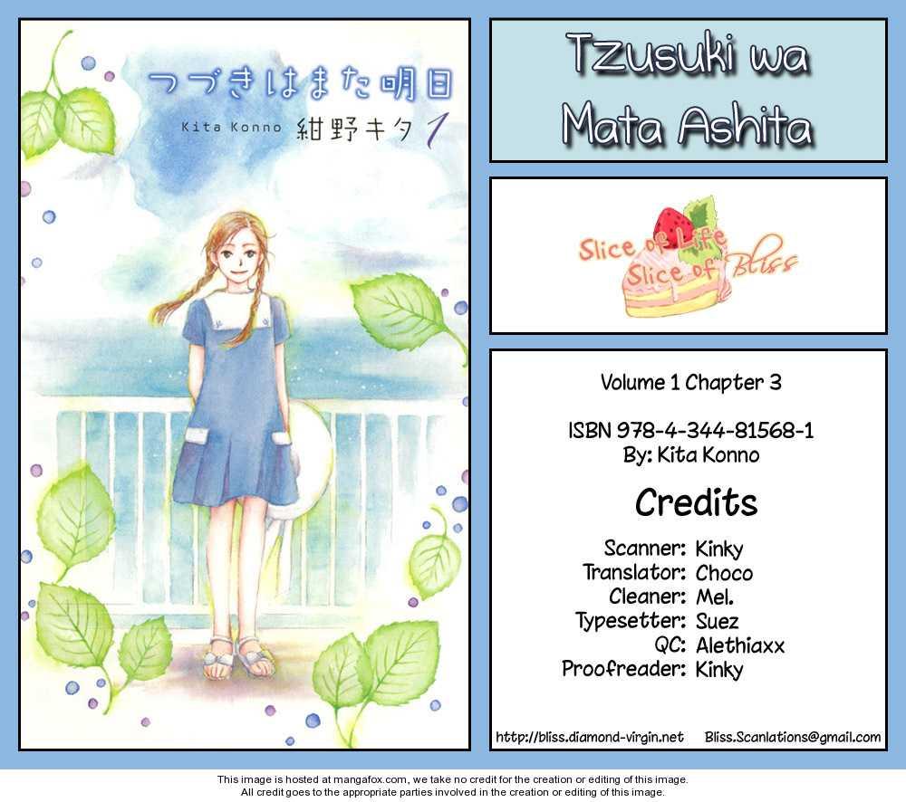 Tsuzuki wa Mata Ashita 3 Page 1