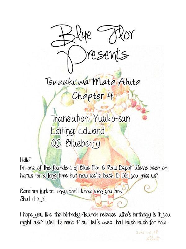 Tsuzuki wa Mata Ashita 4 Page 1