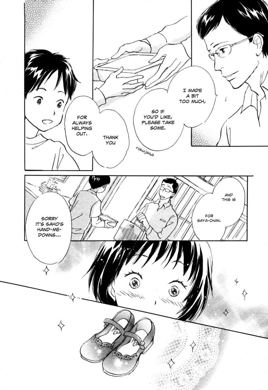 Tsuzuki wa Mata Ashita 6 Page 2
