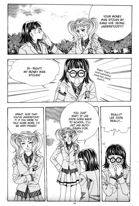 Sandwich Girl 17 Page 3