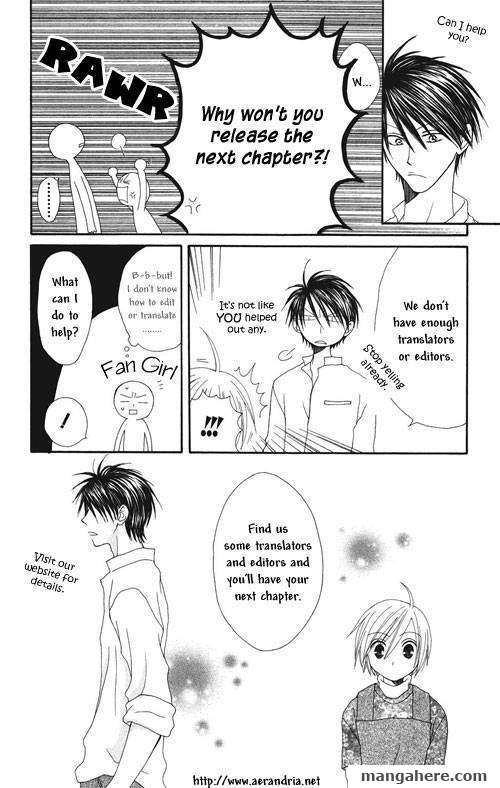 Kurobara Alice 11 Page 1