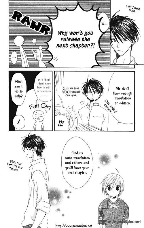 Kurobara Alice 24 Page 2