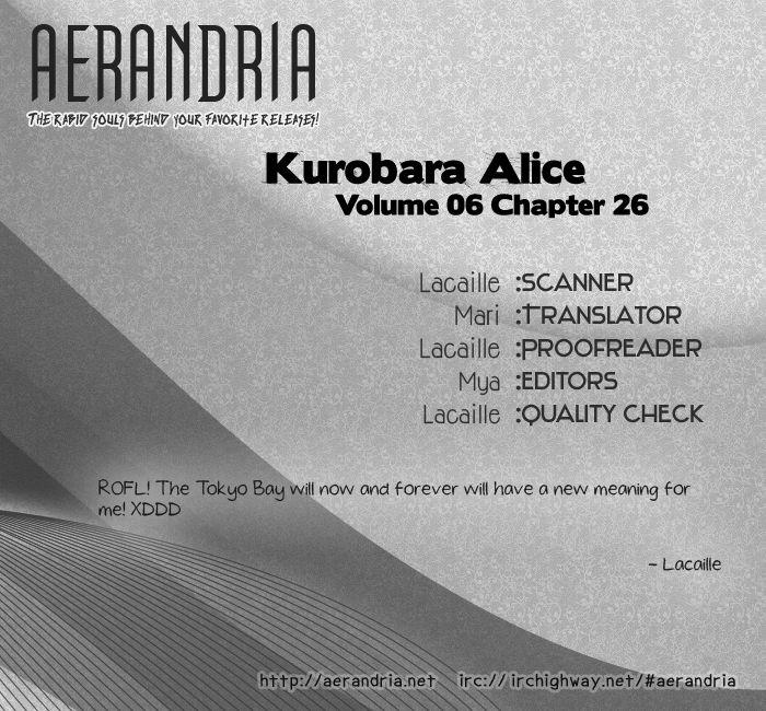 Kurobara Alice 26 Page 2
