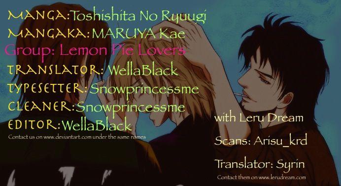 Toshishita no Ryuugi 6 Page 1