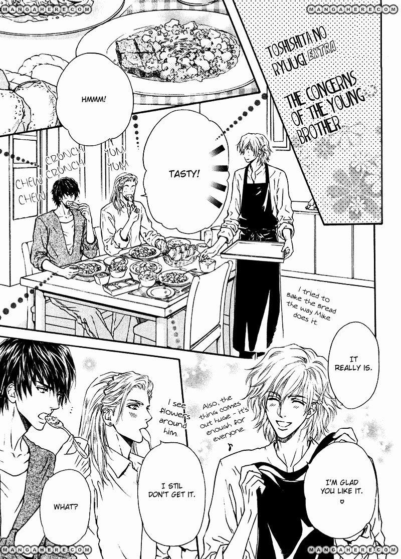 Toshishita no Ryuugi 10.5 Page 1