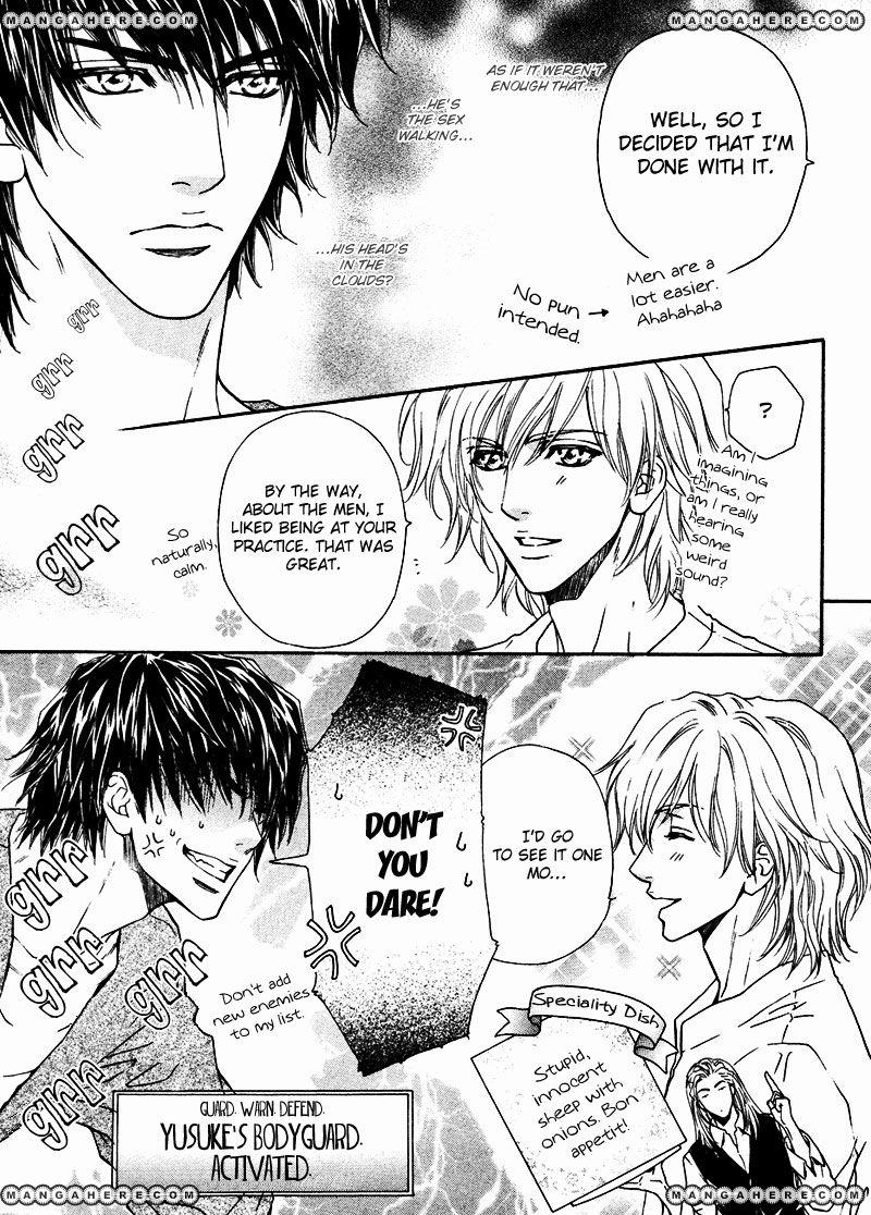 Toshishita no Ryuugi 10.5 Page 3