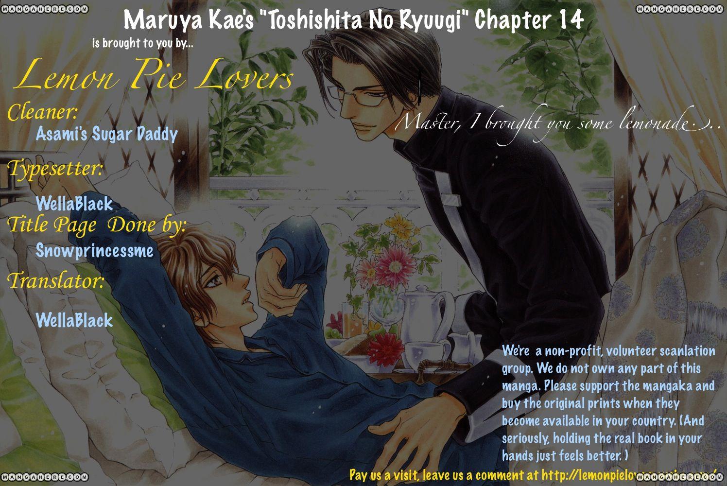 Toshishita no Ryuugi 14 Page 1