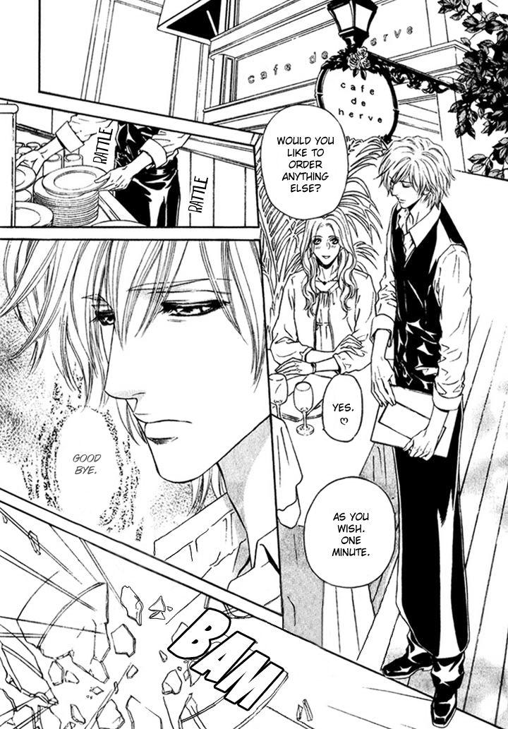 Toshishita no Ryuugi 15 Page 3