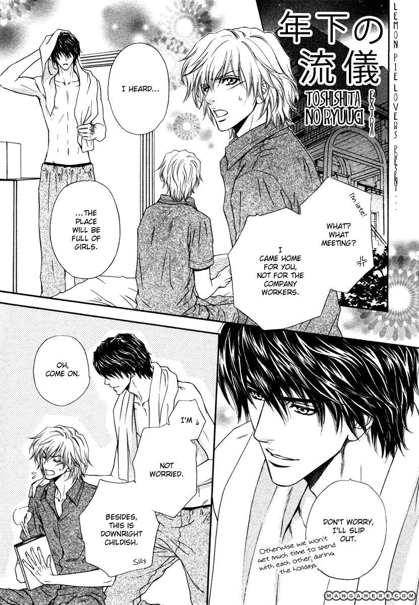 Toshishita no Ryuugi 16.5 Page 2