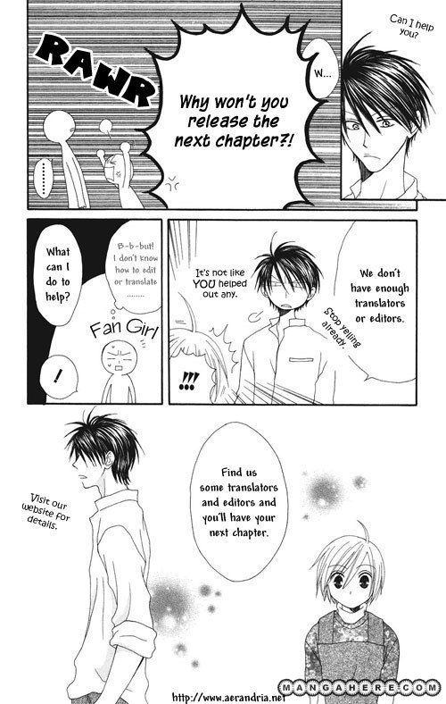 Ruri no Kaze ni Hana wa Nagareru 8 Page 1