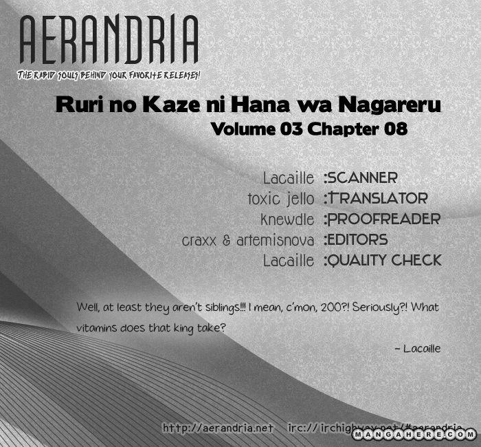 Ruri no Kaze ni Hana wa Nagareru 8 Page 2