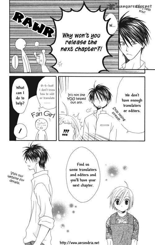 Ruri no Kaze ni Hana wa Nagareru 11 Page 2
