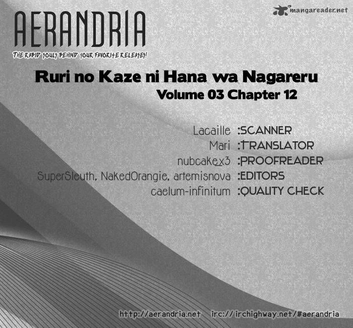 Ruri no Kaze ni Hana wa Nagareru 12 Page 2