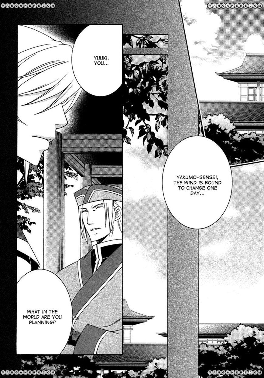 Ruri no Kaze ni Hana wa Nagareru 14 Page 2