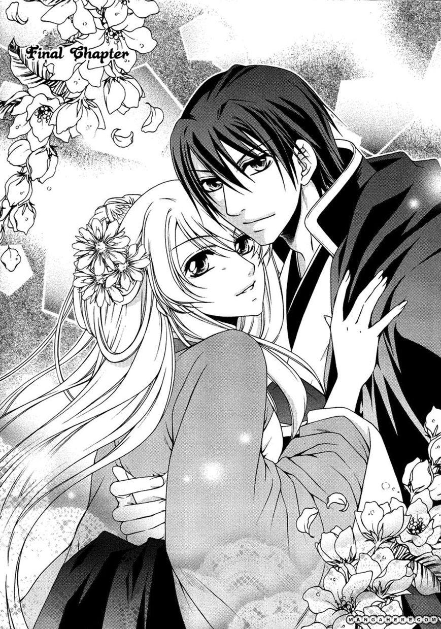 Ruri no Kaze ni Hana wa Nagareru 15 Page 1