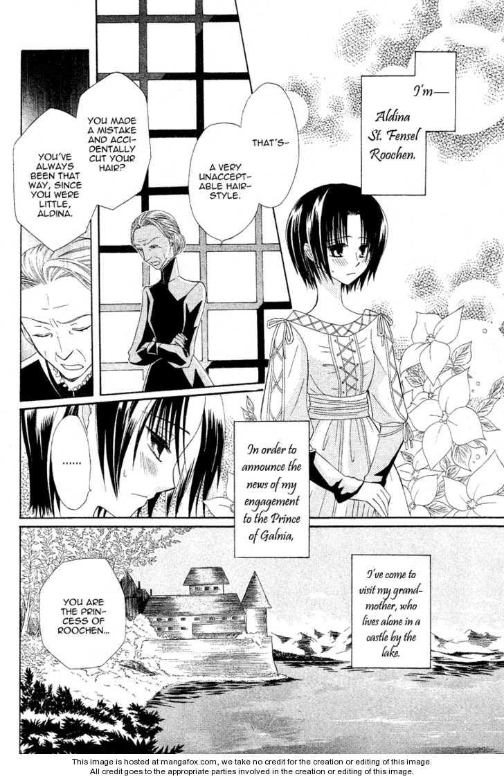 Himitsu no Himegimi Uwasa no Ouji 3 Page 4