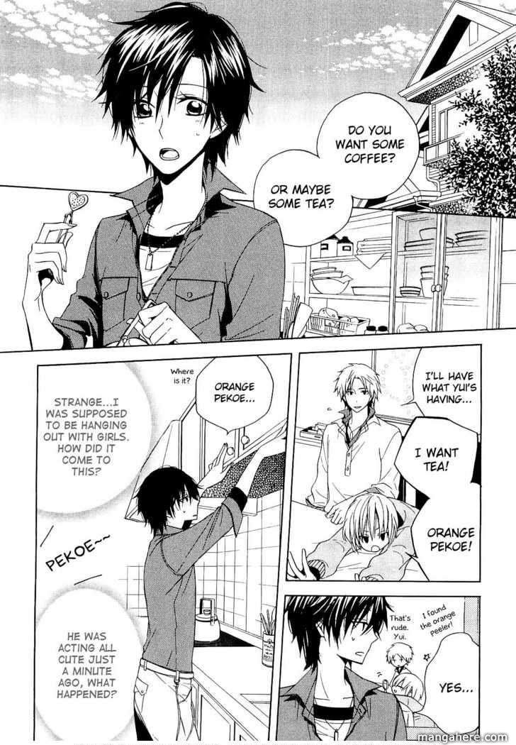 Houou Gakuen Misoragumi 12 Page 2