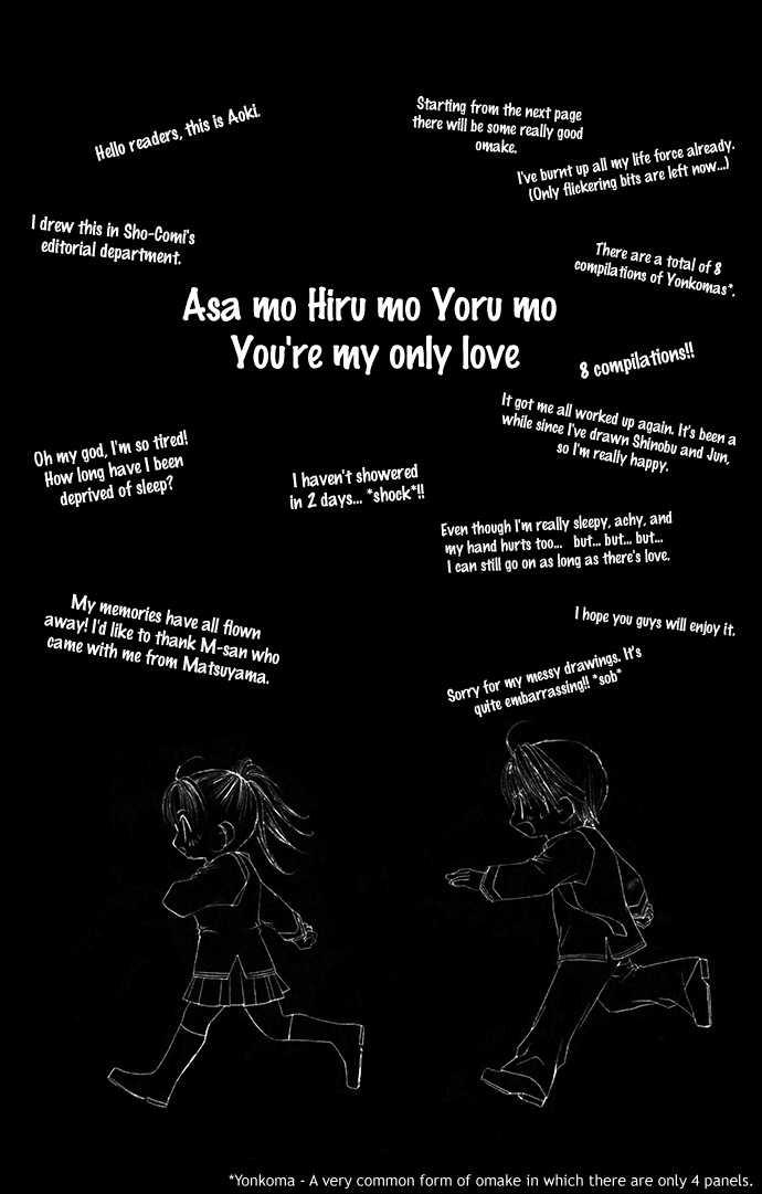 Asa mo, Hiru mo, Yoru mo 4.3 Page 3
