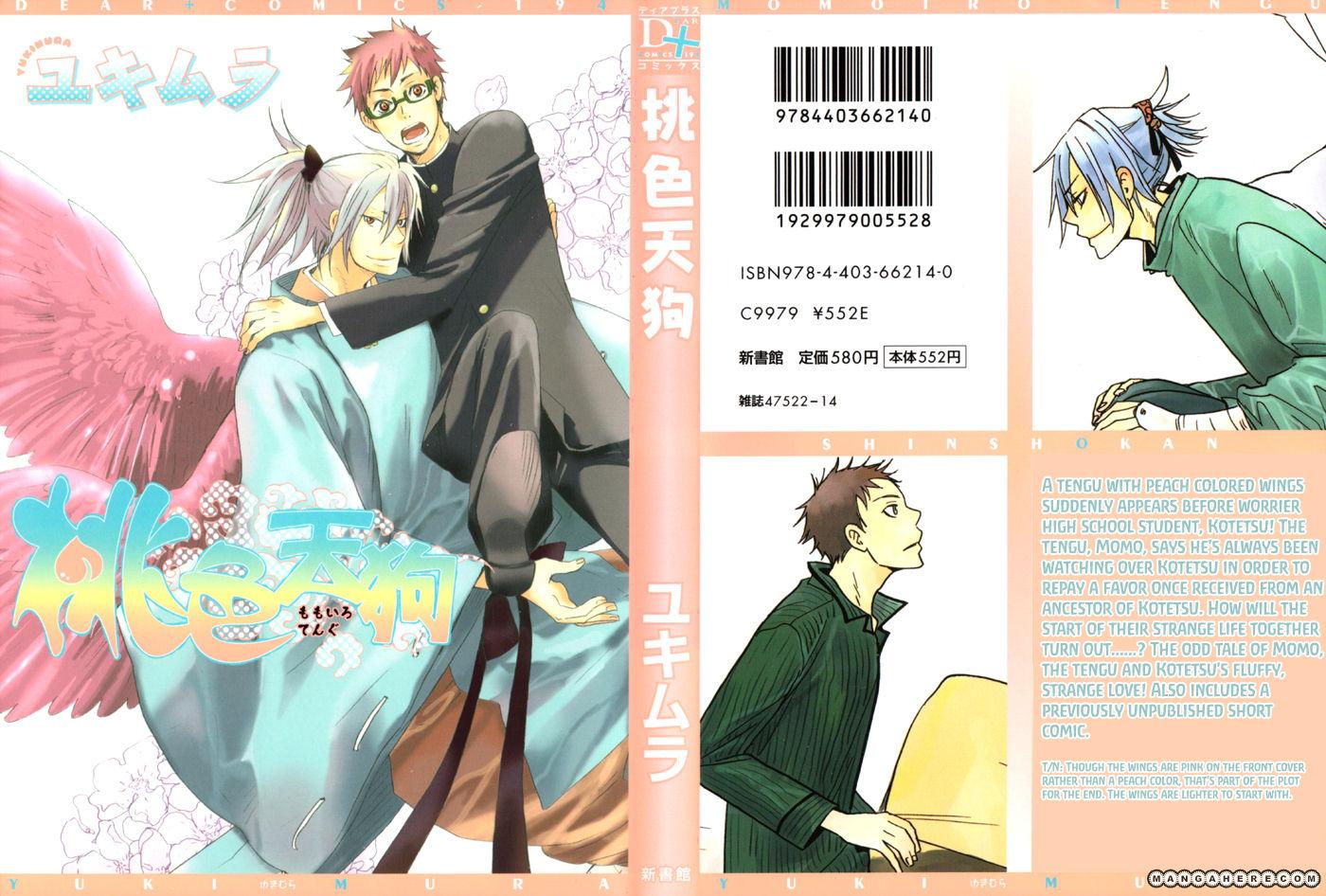 Momoiro Tengu 6 Page 2