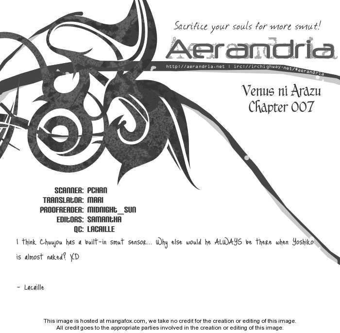 Venus ni Arazu 7 Page 2