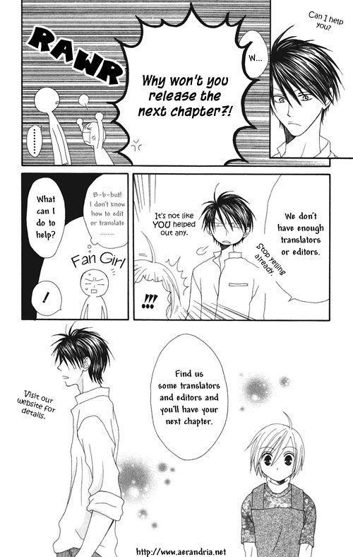 Yami no Paapuru 29 Page 1