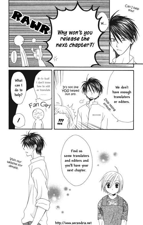 Yami no Paapuru 32 Page 1