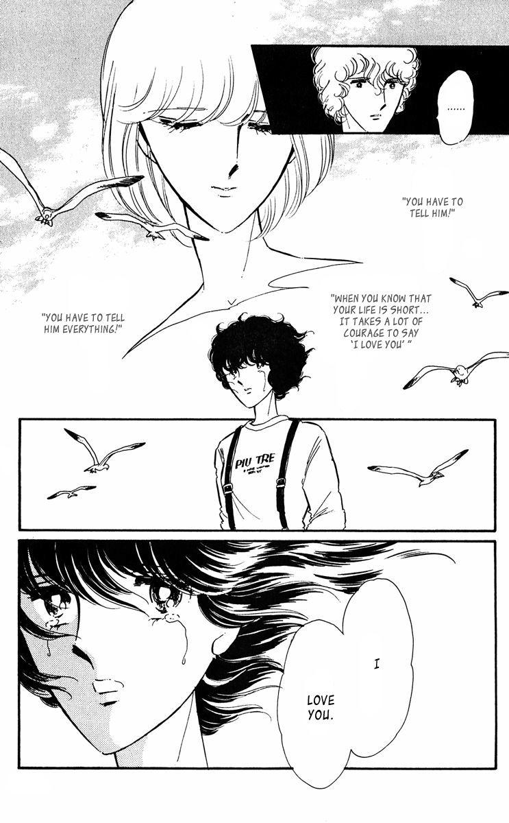 Yami no Paapuru 42 Page 4