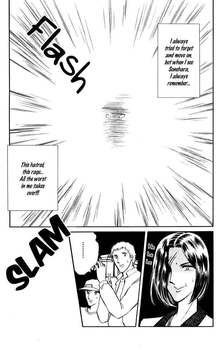 Yami no Paapuru 46 Page 1