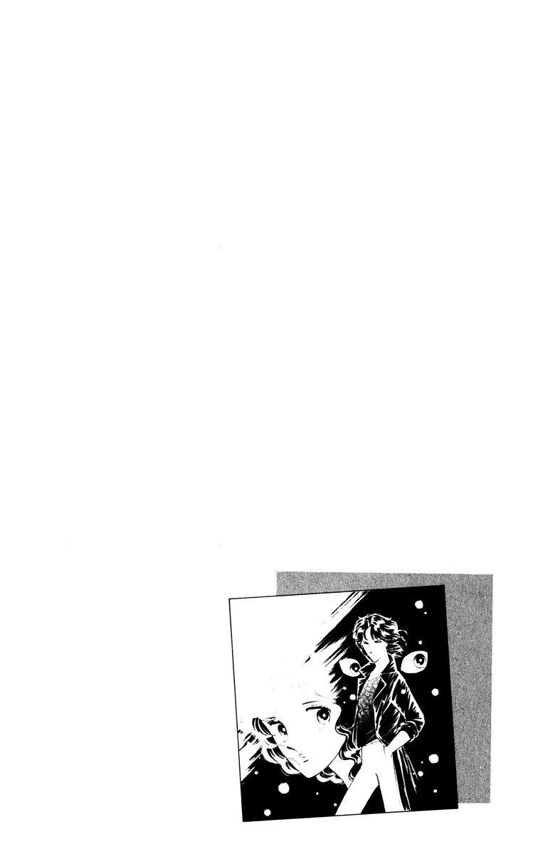 Yami no Paapuru 47 Page 2