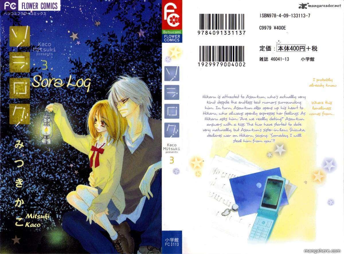 Sora Log 8 Page 2