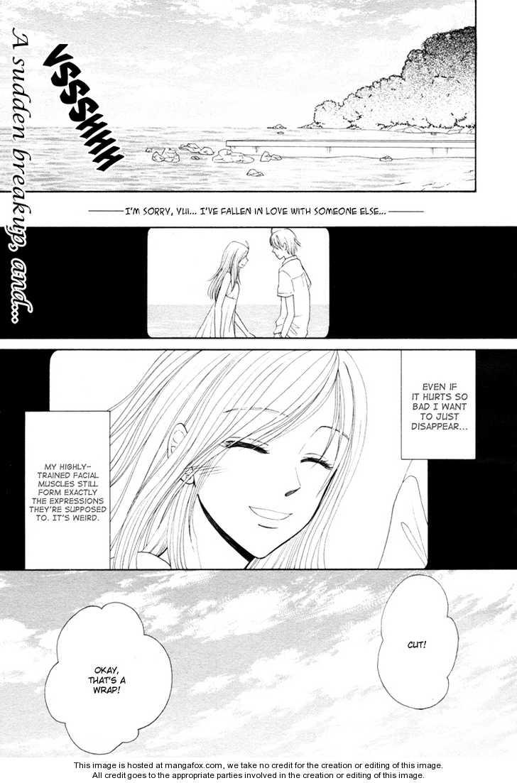 Mizuiro Cinema 1 Page 1