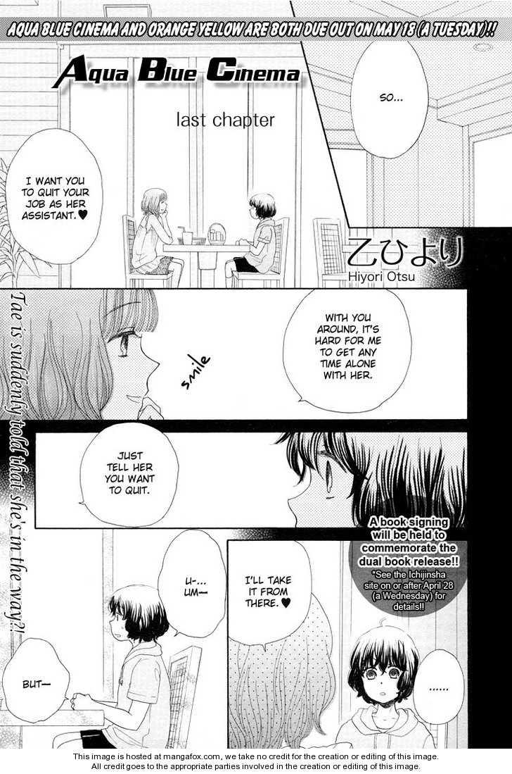 Mizuiro Cinema 6 Page 1
