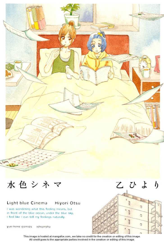 Mizuiro Cinema 6.1 Page 1