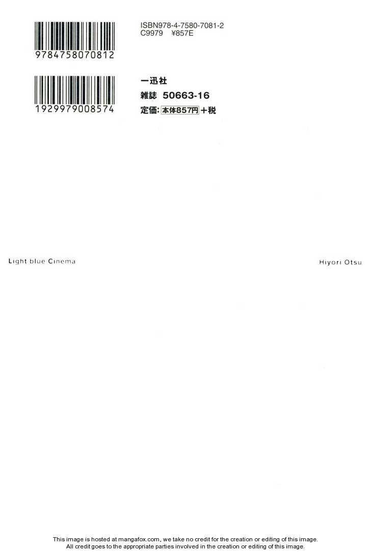 Mizuiro Cinema 6.1 Page 2