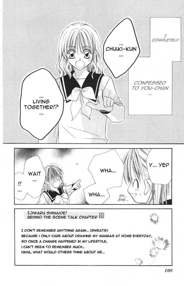 Ijiwaru Shinaide 4.2 Page 2