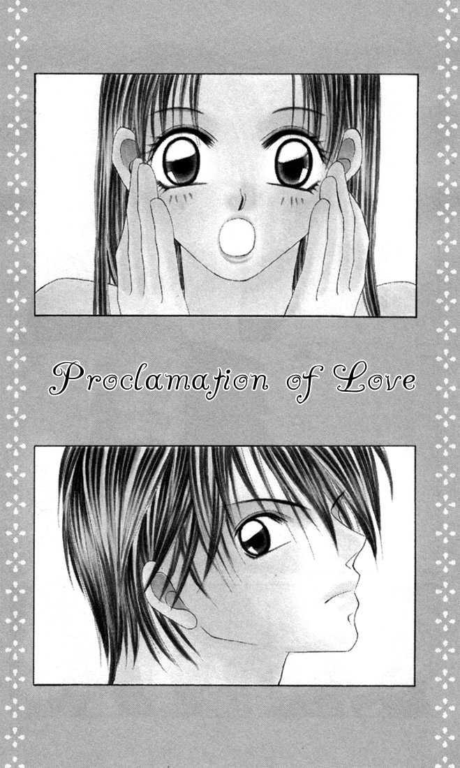 Ijiwaru Shinaide 5 Page 2