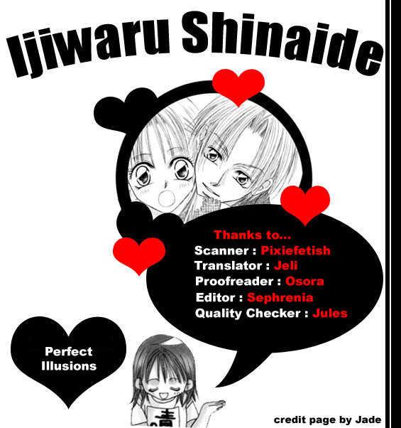 Ijiwaru Shinaide 3 Page 1