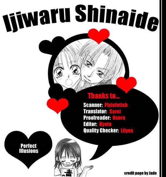 Ijiwaru Shinaide 4 Page 1