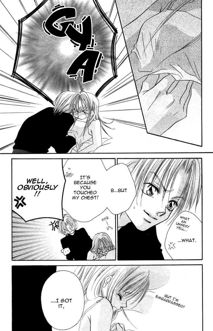Ijiwaru Shinaide 6 Page 3