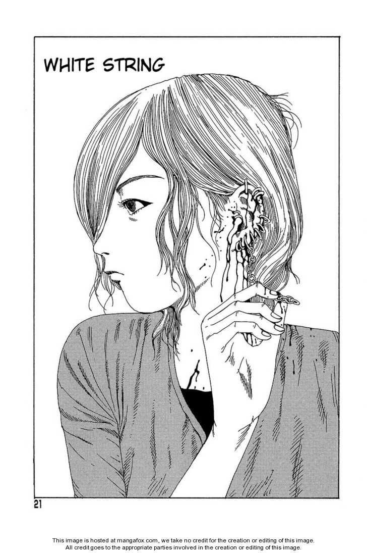 Yume no Omocha Koujo 2 Page 1