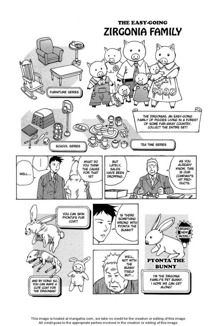 Yume no Omocha Koujo 4 Page 2
