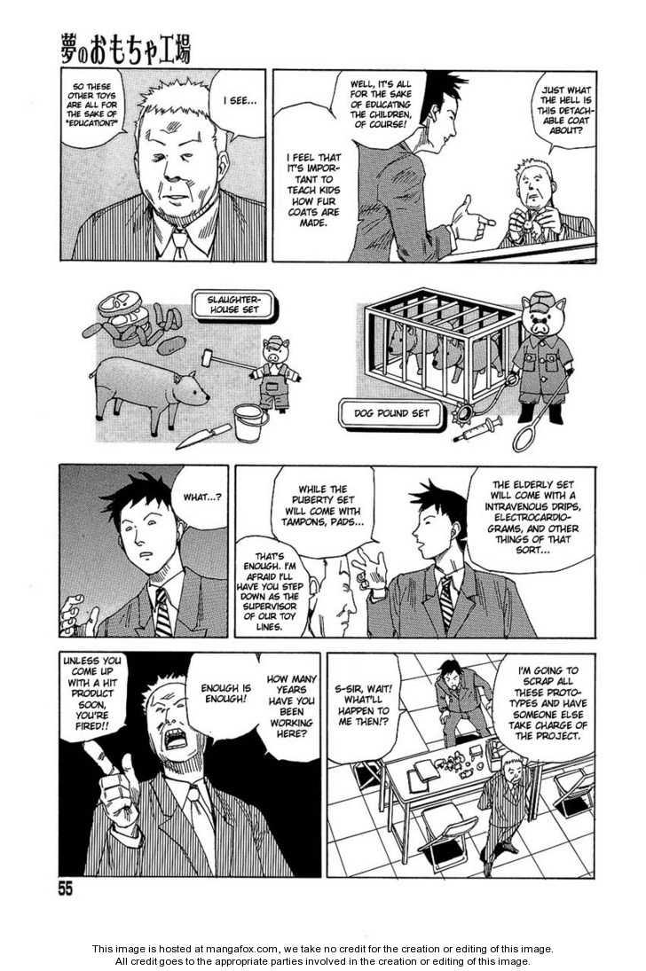 Yume no Omocha Koujo 4 Page 3