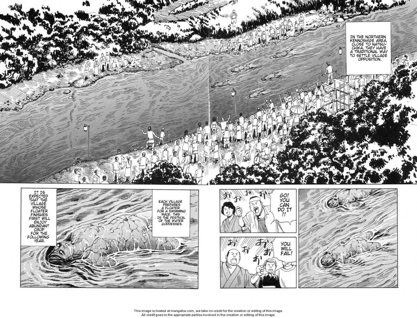 Yume no Omocha Koujo 5 Page 2