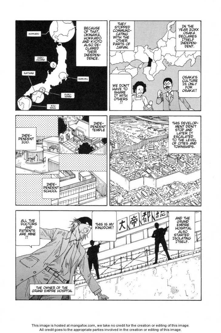 Yume no Omocha Koujo 6 Page 2