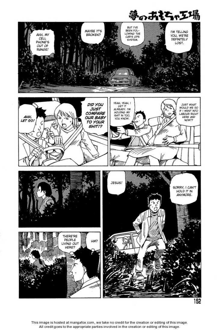 Yume no Omocha Koujo 11 Page 2