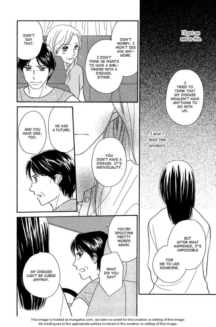 Taiyou no Uta 3 Page 4