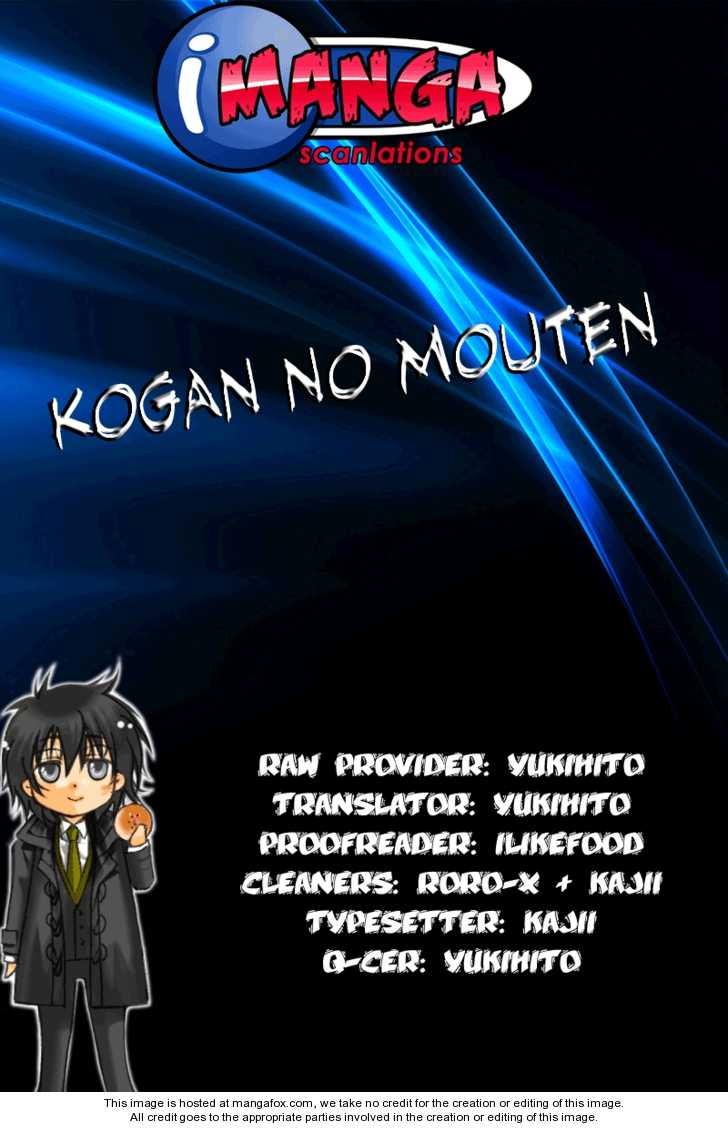 Kogan no Mouten 3 Page 1